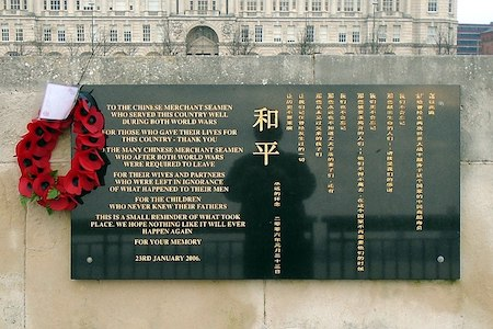 A marble memorial commemorates Chinese seamen in Liverpool, UK