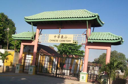 A sign on a Chinese gateway outside the Chinese Cemetery in Kingston, Jamaica reads 'Chinese Cemetery'