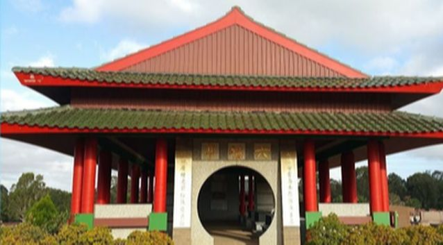 Chinese pagoda of Rookwood Cemetery