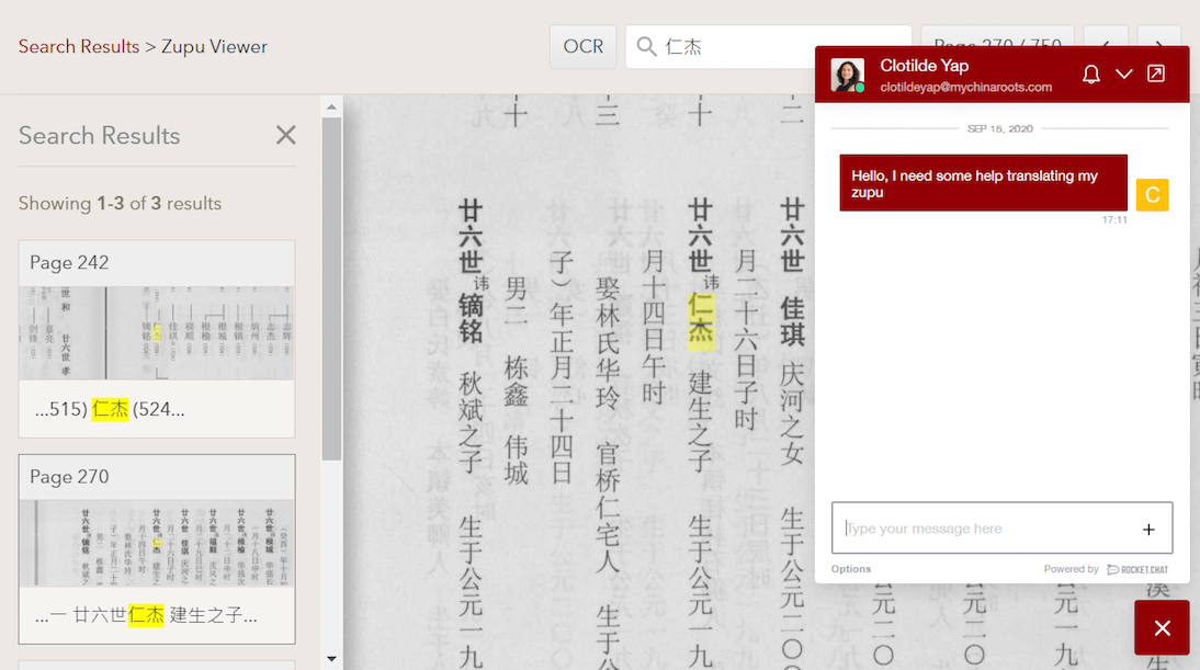 Screenshot of fully accessible zupu with Chat support from My China Roots
