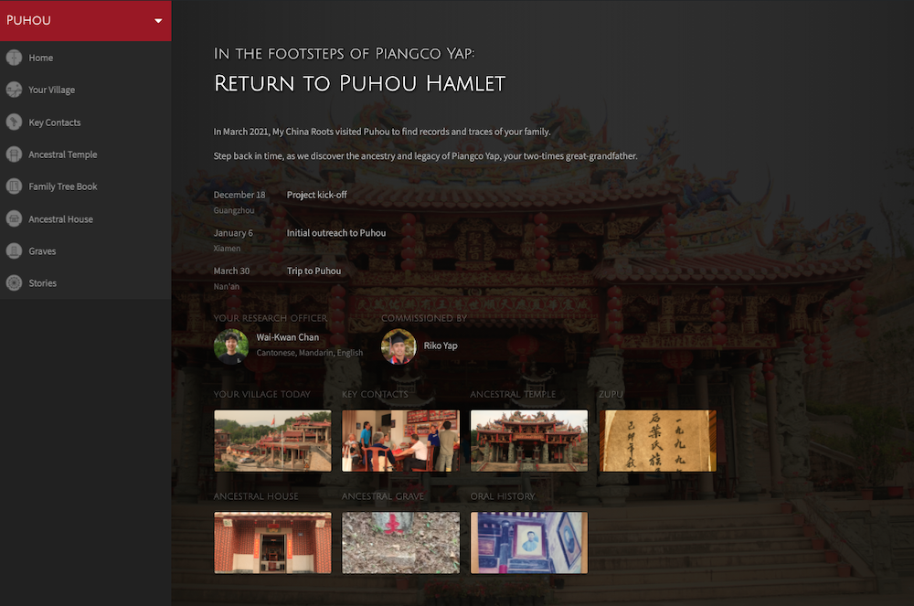Preview of My China Roots family website for Riko Yap