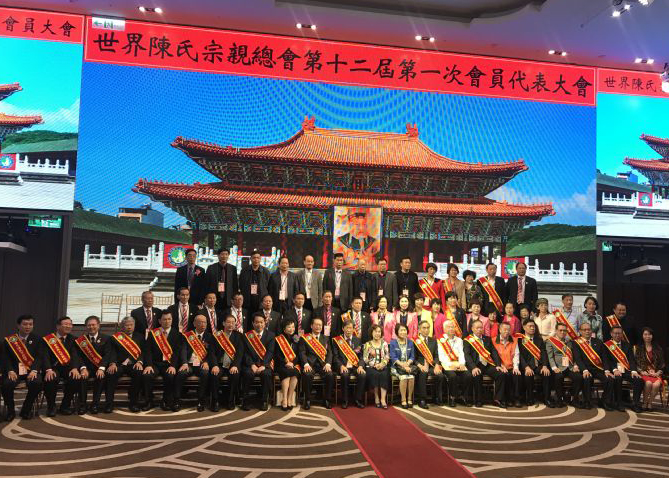 Delegates from clan associations around the world posing with their ancestral temple at the 2019 World Chen Family Association in Taiwan