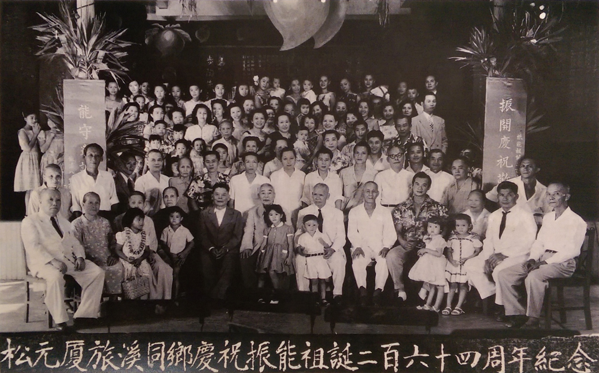 Generations of Chinese Chen posing for a black and white vintage family photo